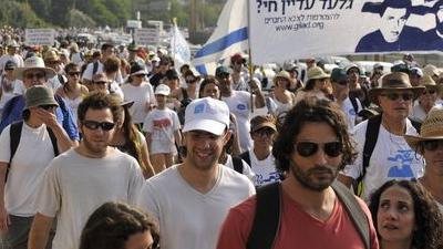Israel: Demonstranterne får ingen ændringer nu