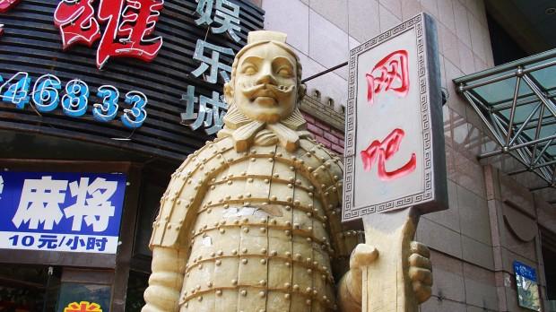 Kina:  Kommunistpartiets desperate forbud imod ordspil