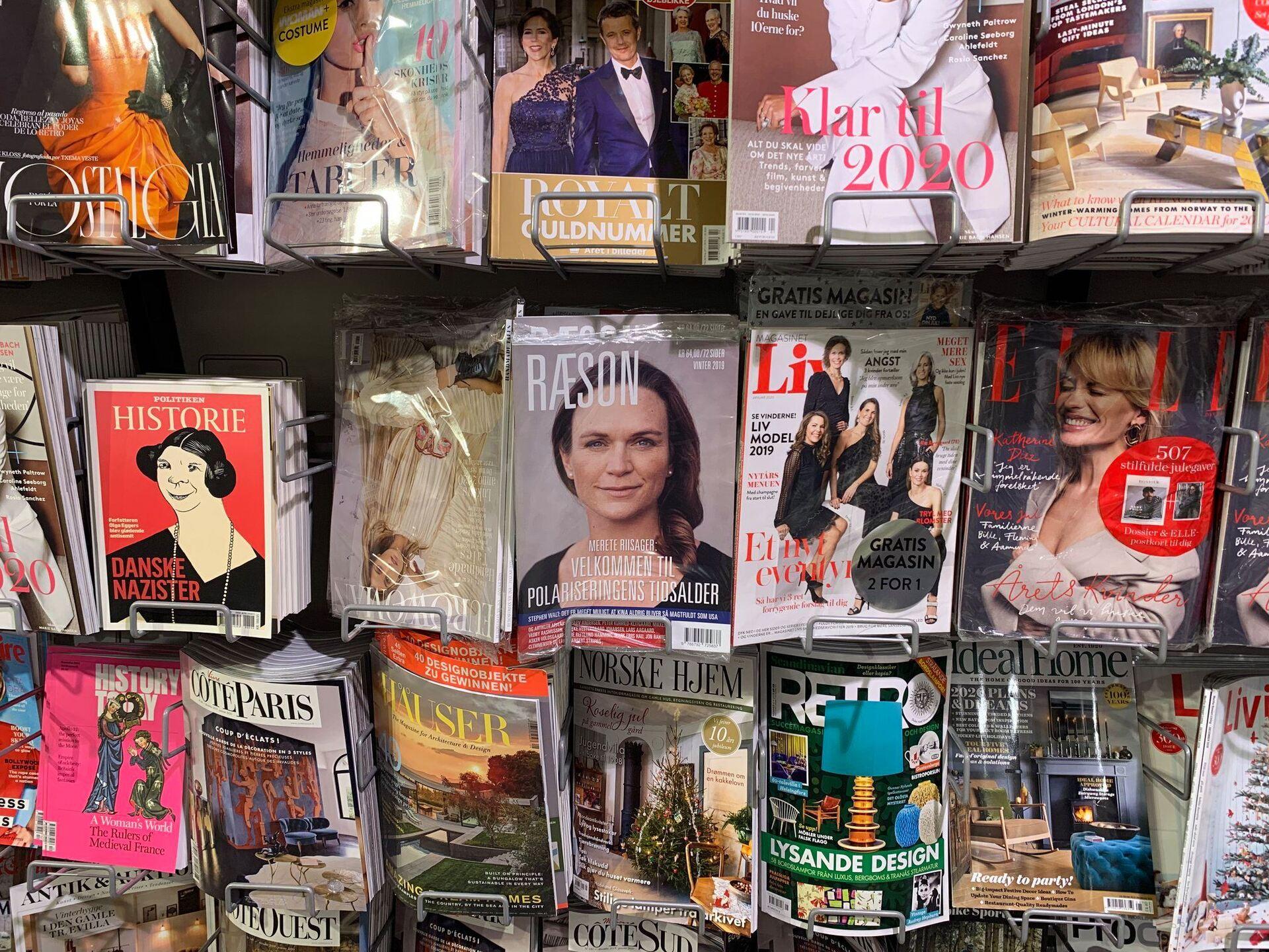 RÆSON – magasinet om politik i Danmark og i verden (siden 2002)
